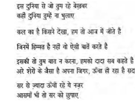 Essay On My Mother For Class  In Hindi  Industrymilkga Essay On My Mother For Class  In Hindi